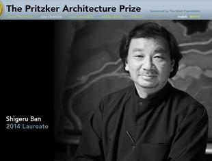 Shigeru Ban w rozmowie z Krzysztofem Ingardenem vol.2 (z archiwum Architektury-murator)