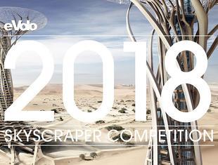EVolo Skyscraper 2018 - szansa na zaprojektowanie najlepszego drapacza chmur